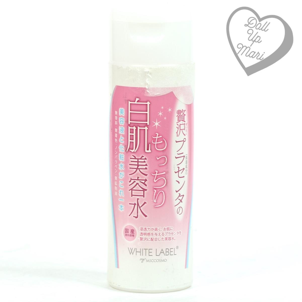 Pack shot of Miccosmo White Label Premium Placenta Essence